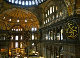 Warisan Arsitektur Islam di Nusantara